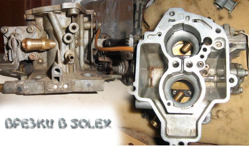 solex - Схема установки гбо на карбюратор