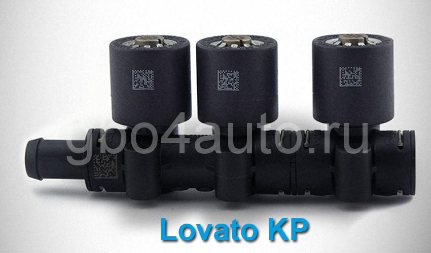 Форсунки Lovato KP