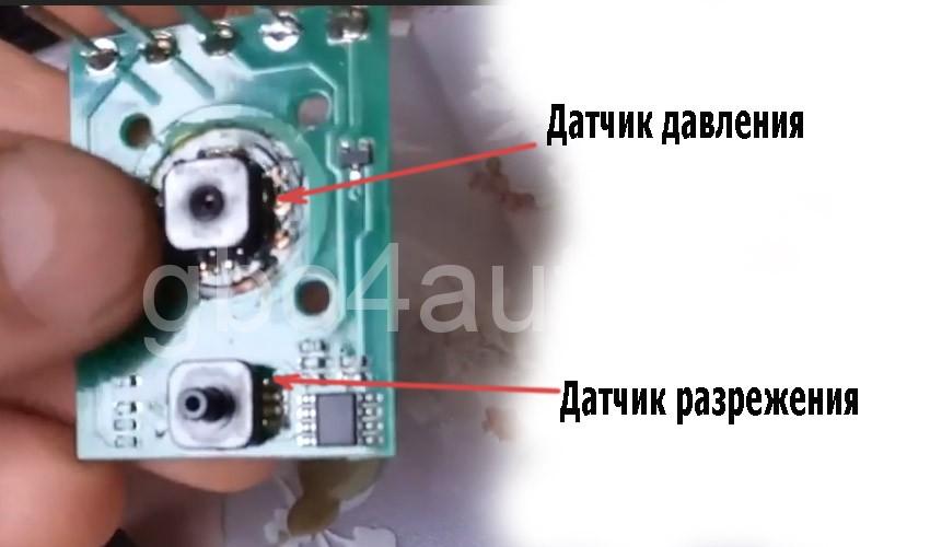 Ремонт мап сенсора