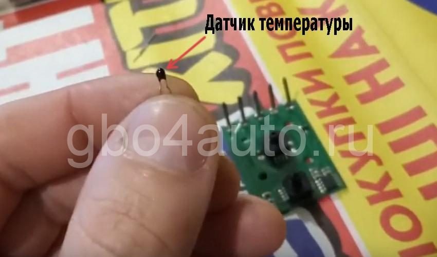 Датчик температуры мап сенсора